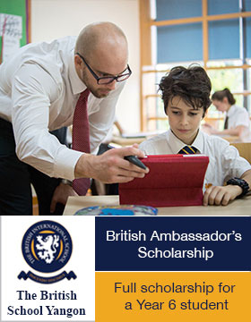 The British International School Yangon
