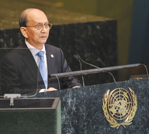 President U Thein Sein speaks during the United Nations General Assembly at the UN headquarters in New York on September 27. Photo: AFP