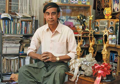 National Literary Award winner U Nyein Min. (Photo : The Myanmar Times Archive)