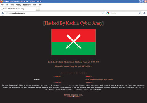 A screengrab of the hacked Eleven Media Group website on December 7.