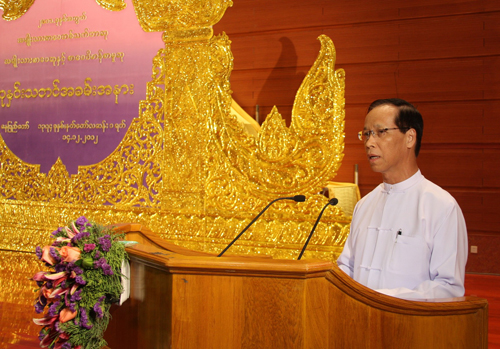Vice President Dr Sai Mauk Kham delivers an address during the National Literary Award ceremony held at the Myanmar International Convention Centre in Nay Pyi Taw Friday, December 14, 2012. (Soe Than Lynn/The Myanmar Times)