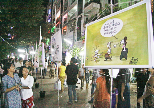 The annual cartoon festival in Yay Gyaw, Yangon, is inspired by the Tazaungdaing cartoon festival held on 13th Street. Photo: Thet Htoo