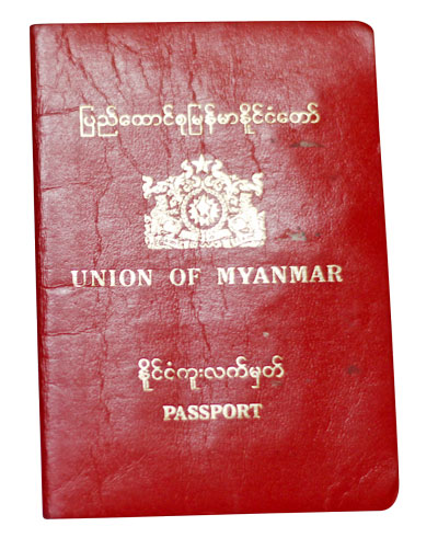 Myanmar's passport is one of the most restrictive in the world.