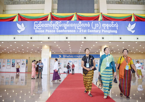 Delegates walk through the convention centre during the third day of the Panglong Conference in Nay Pyi Taw on September 2. Photo: Aung Khant / The Myanmar Times