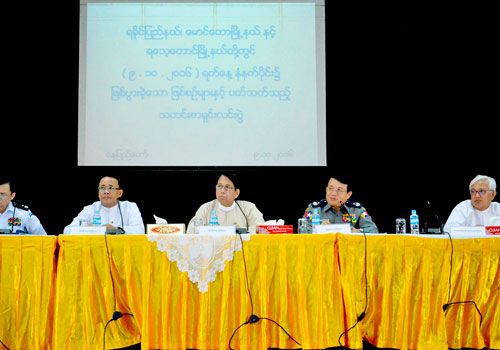 Security and government officials hold a press conference in Nay Pyi Taw yesterday. Photo: Pyae Thet Phyo / The Myanmar Times
