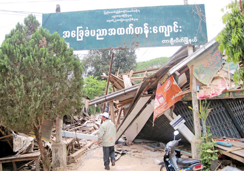 File photo of earthquake in Tachileik in 2011. Photo - World Vision