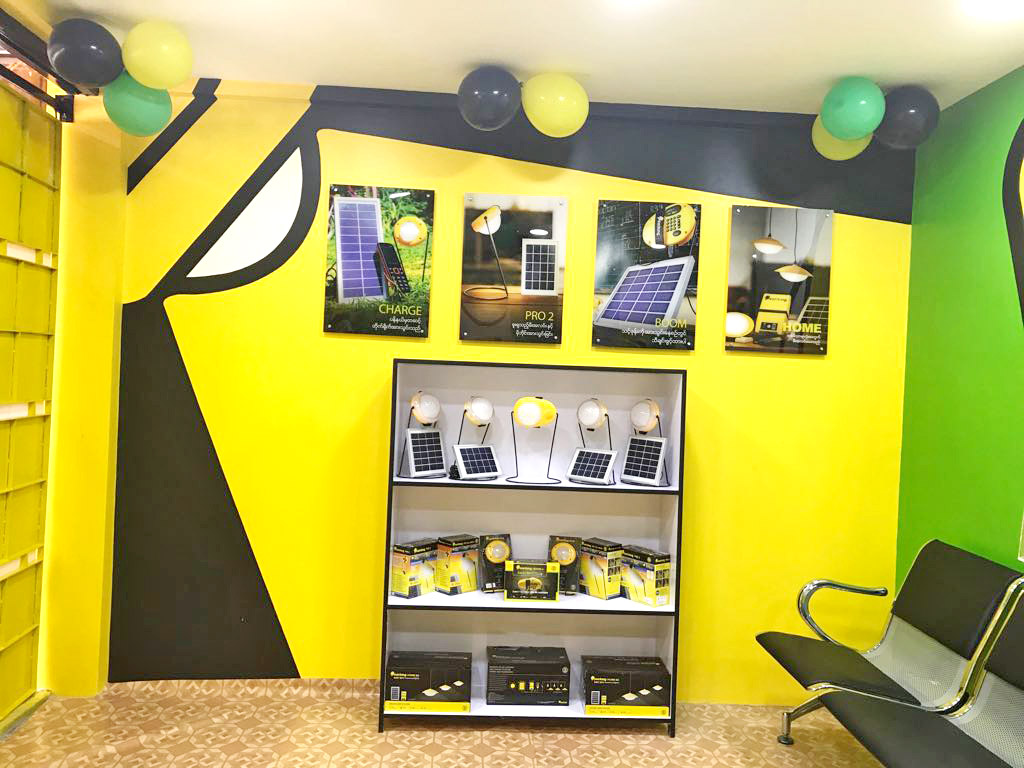 Greenlight Planet launched its retail store on July 6 under the brand Sun King in Bago Region. The store offers both EasyBuy and upfront payment options across a range of solar lamps and home systems. Photo: Supplied