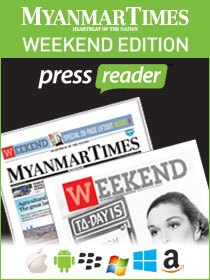 MTE Weekend PressReader