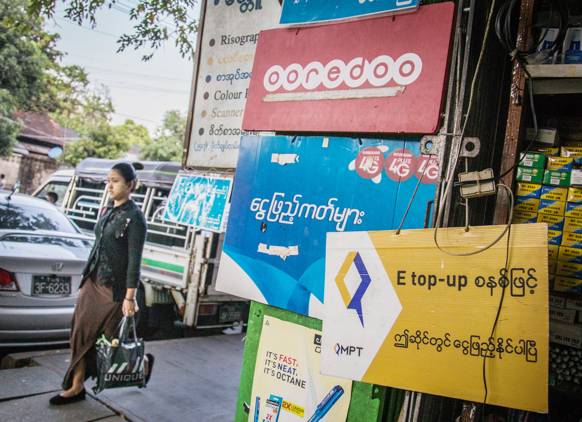 Selecting the best 4G service | The Myanmar Times
