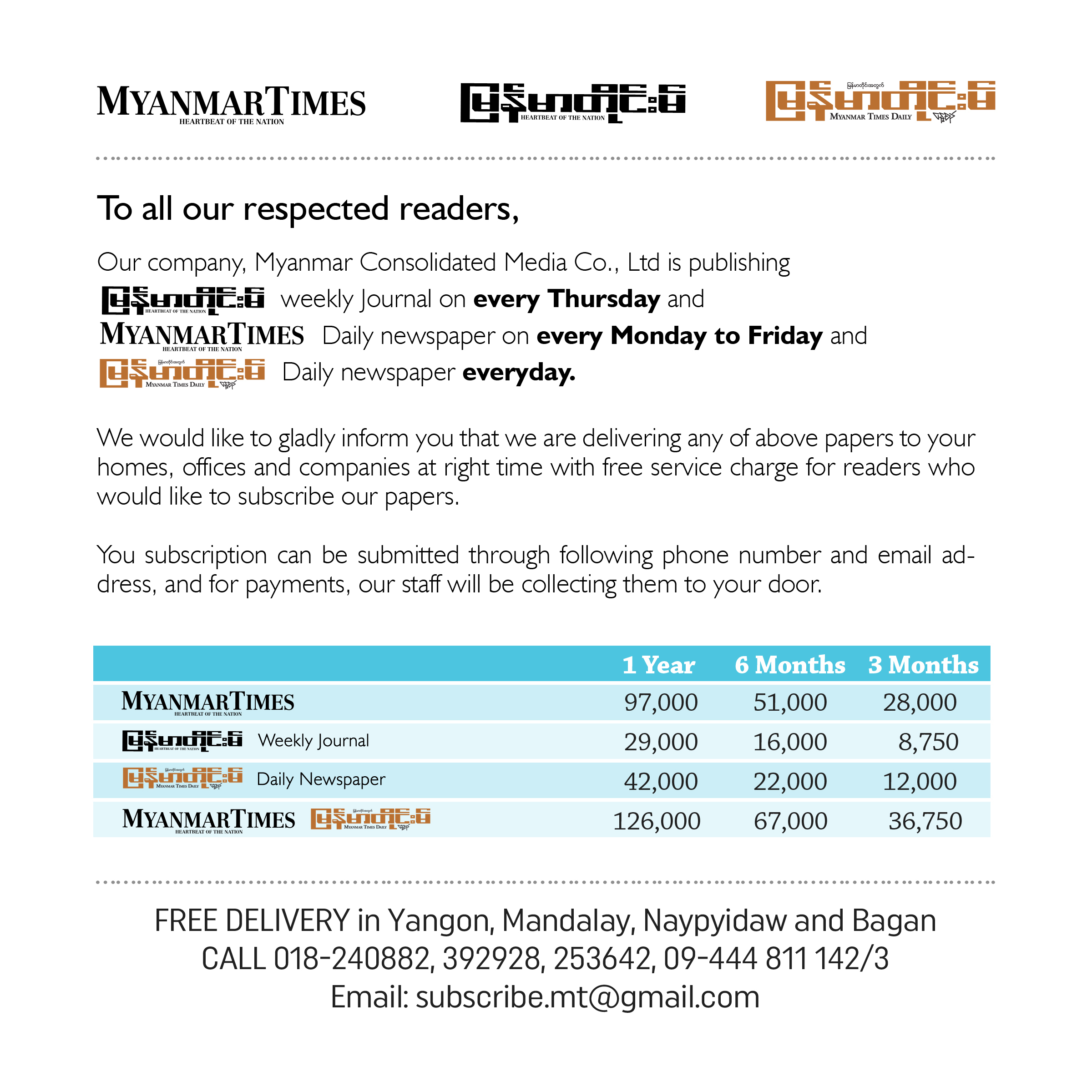Subscription | The Myanmar Times