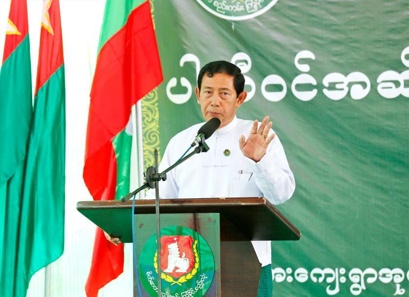 Opposition USDP to announce candidates next week | The Myanmar Times