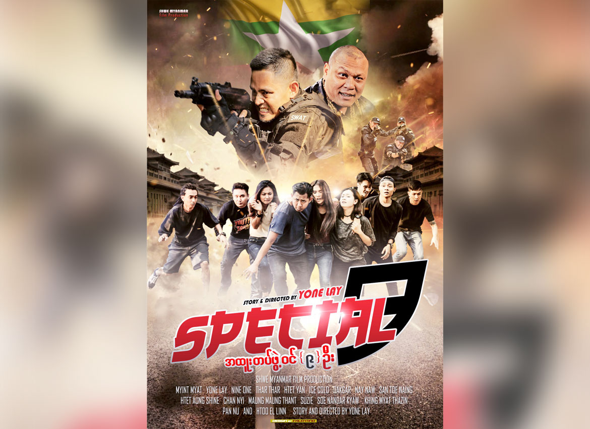 Laughter completely engulfs the sound of gunfire in 'Special 9