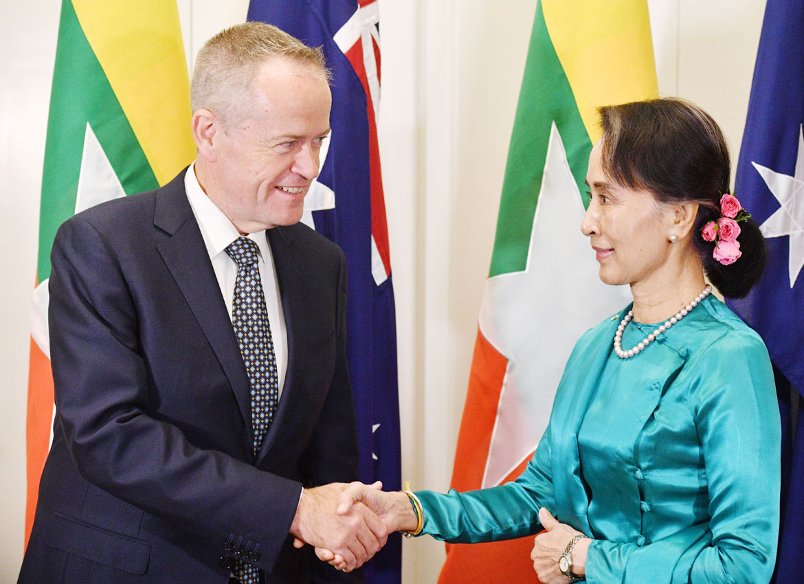 Myanmar's Aung San Suu Kyi cancels Lowy Institute lecture