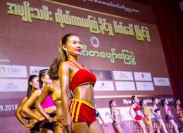 Women compete at a body building contest in Yangon last year. Thiri Lu/The Myanmar Times