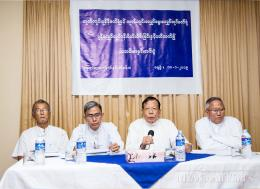 Executives of Kyaw Htet Kyaw Co. hold a press conference on Thursday. Thiri Lu/The Myanmar Times