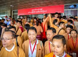 NLD members gather during the party's nationwide congress past year. Nyan Zay Htet/The Myanmar Times