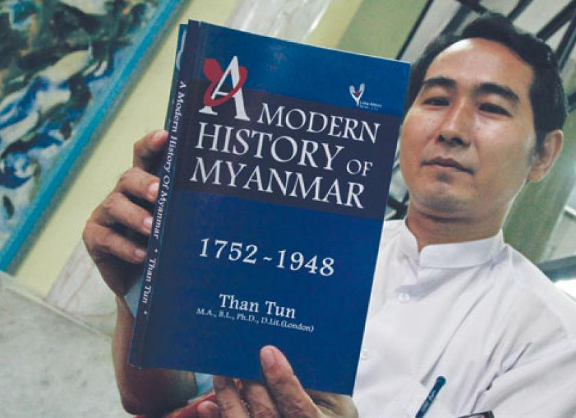 In English, publisher finds a niche | The Myanmar Times