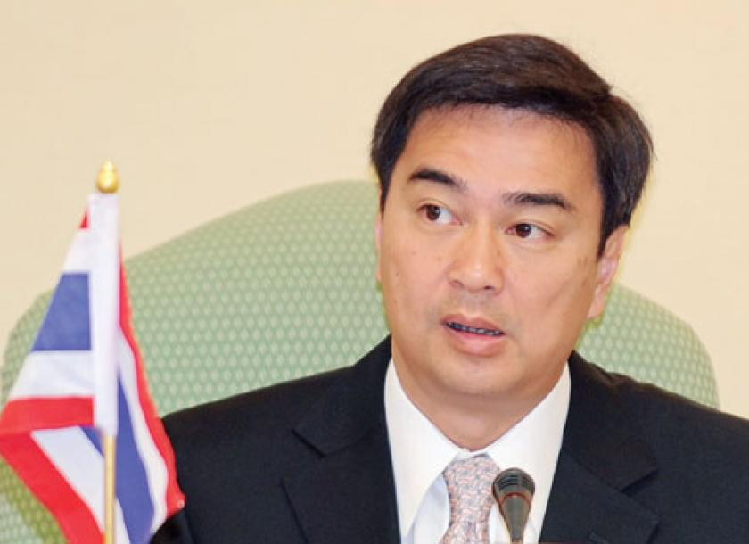 Image result for Mr. Abhisit Vejjajiva