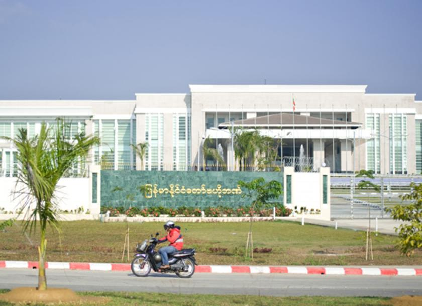 The Central Bank Of Myanmar Seen In Nay Pyi Taw Photo Staff