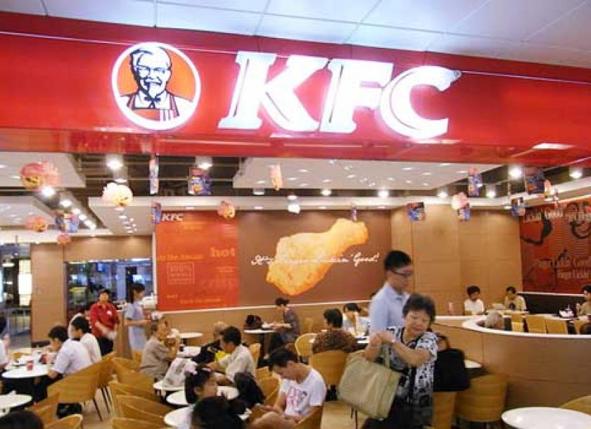 Kfc Targets Middle Class Future The Myanmar Times