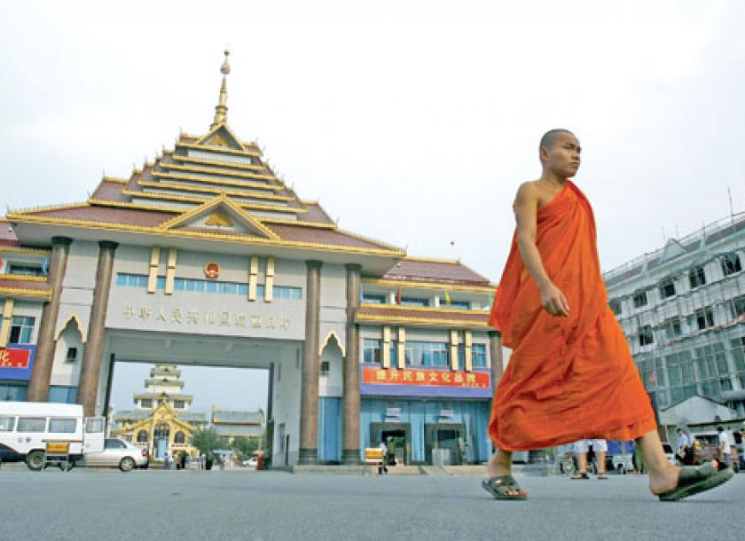 Ethnic Chinese hope for an NLD victory | The Myanmar Times