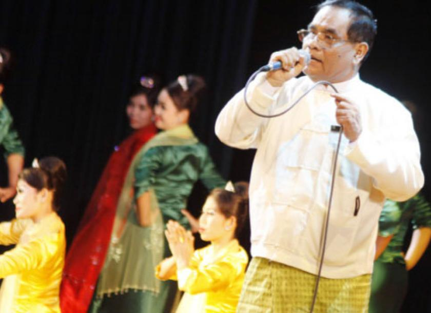 A Singer Performs At The Shwe Taing Nyunt 100th Anniversary Tribute Concert In 2010Photo