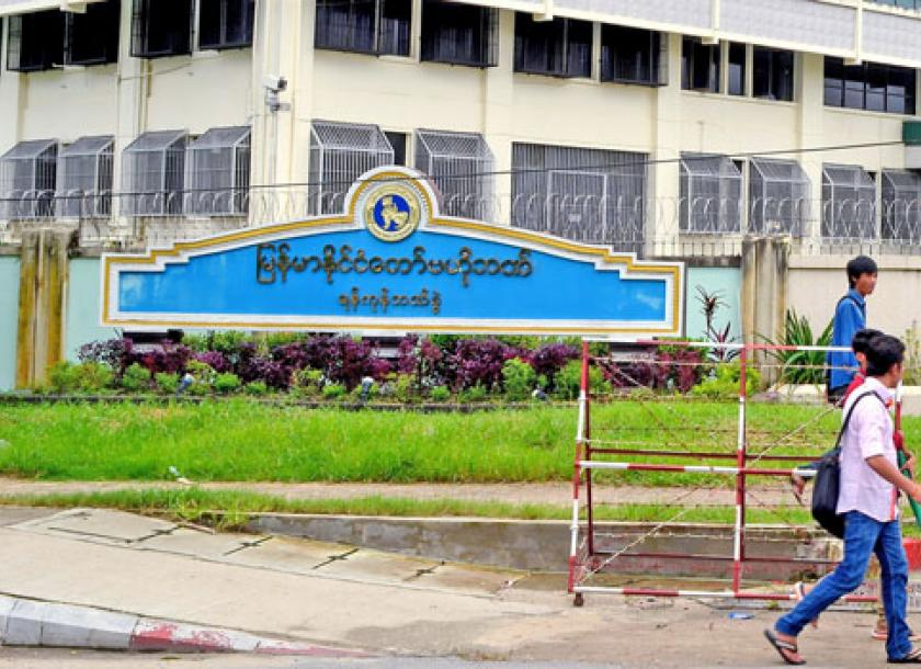 Pedestrians Walk Past The Central Bank Of Myanmar Building In Yangon Yesterday Photo Naing