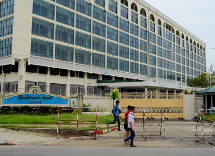 People Walk In Front Of The Central Bank Building Yangon Photo Naing Wynn