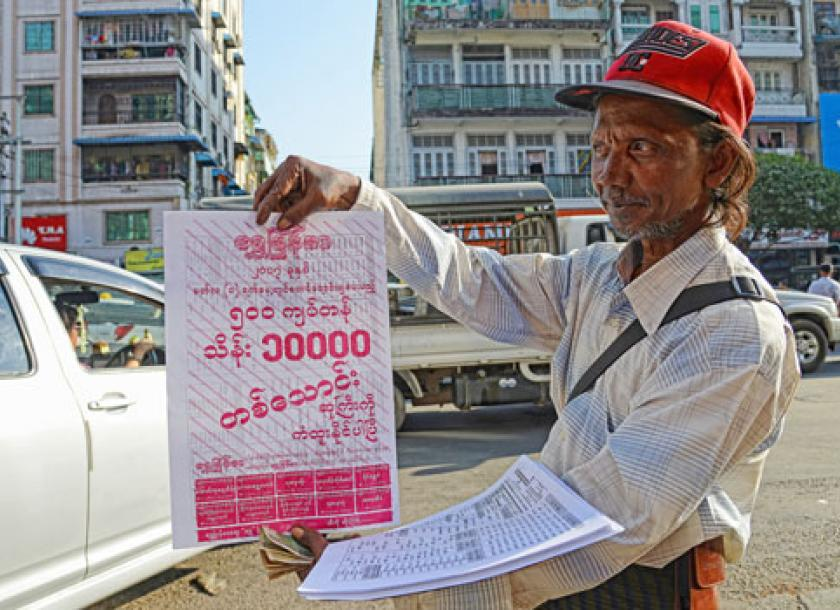 Billionaire buzz masks lottery changes | The Myanmar Times