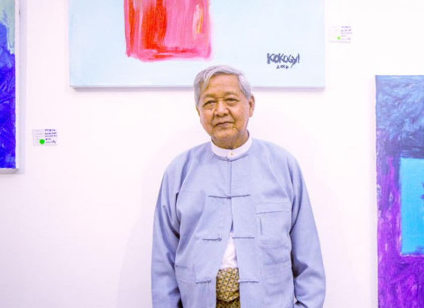 Artist explores 'floating through life' | The Myanmar Times