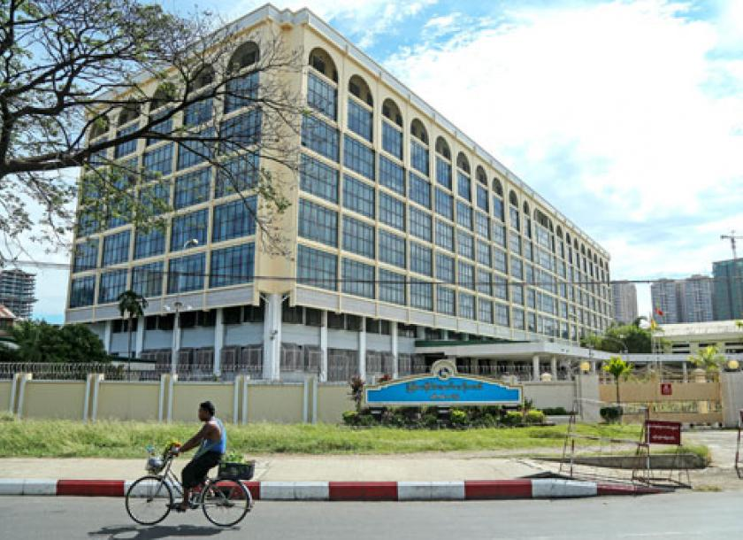 New Regulations By The Central Bank Of Myanmar Will Limit Local Banks Financial Exposure