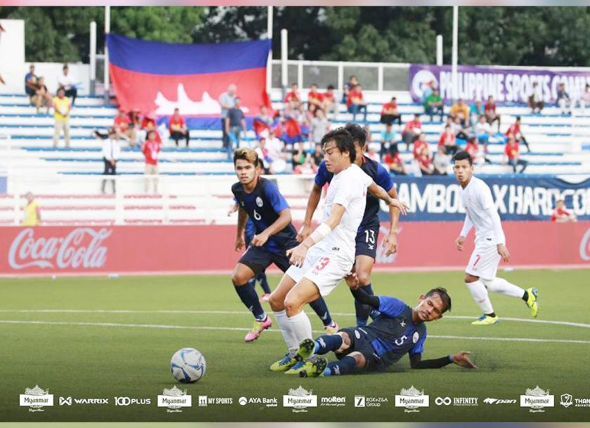 Myanmar striker Aung Kaung Mann attempts to get a goal against Cambodia in third place match of men football tournament of Southeast Asian Games 2019 at Rizal Memorial Stadium in Manila, Philippines on Tuesday. Photo: MFF