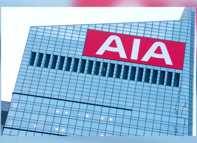 An file photo of the AIA building in Hong Kong. The insurer is teaming with two local groups to offer life insurance in Myanmar. Photo: EPA