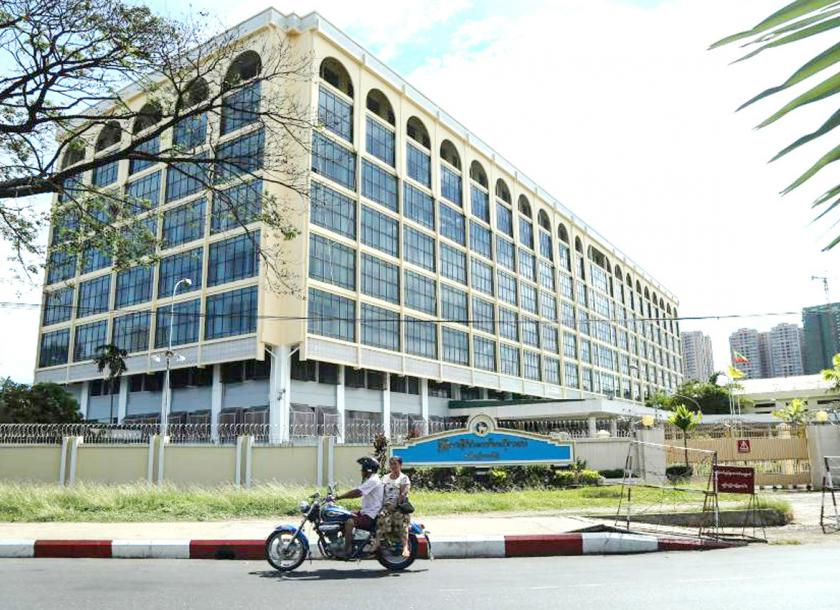 The Central Bank Of Myanmar Has Issued Regulations To Bring Local Banking Standards On Par With