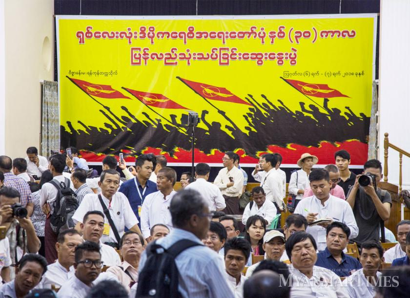 Former activists gather at Yangon University Main Campus to commemorate the 8888 Uprising. Nyan Zay Htet/The Myanmar Times