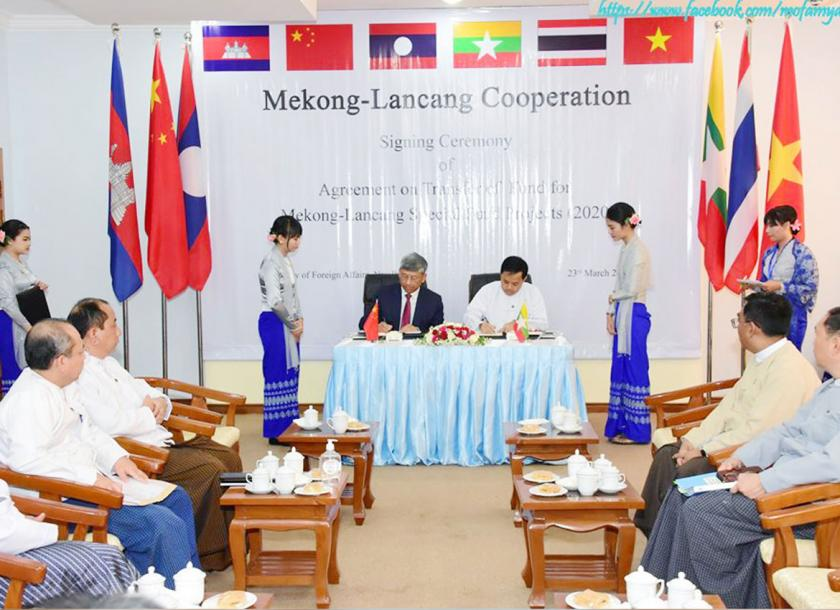 Officials from China and Myanmar signing documents for the latest phase of the Mekong-Lancang cooperation initiative in Nay Pyi Taw on Monday. Photo - Ministry of Foreign Affairs