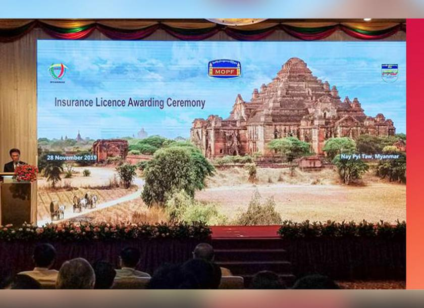 Myanmar Awards Insurance Licences To Five Foreign Providers Six