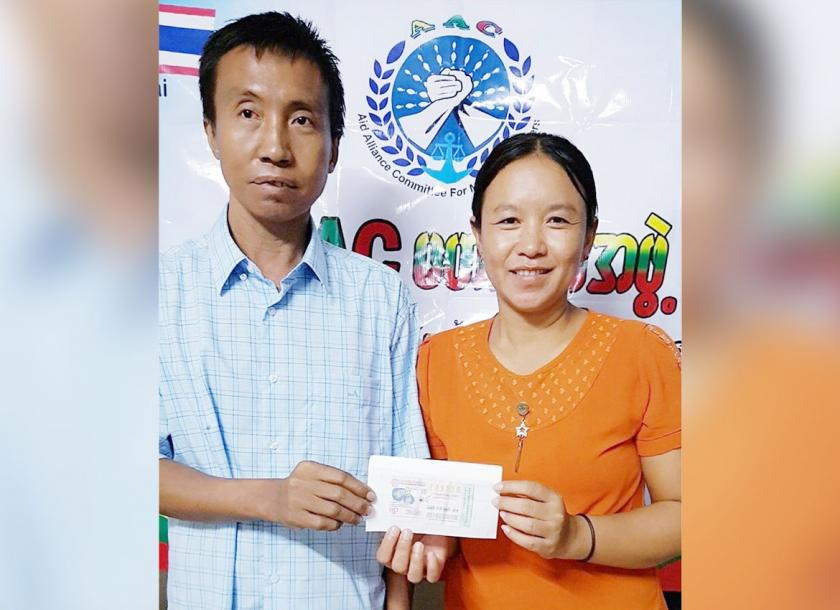 Myanmar couple wins jackpot in Thai lottery | The Myanmar Times