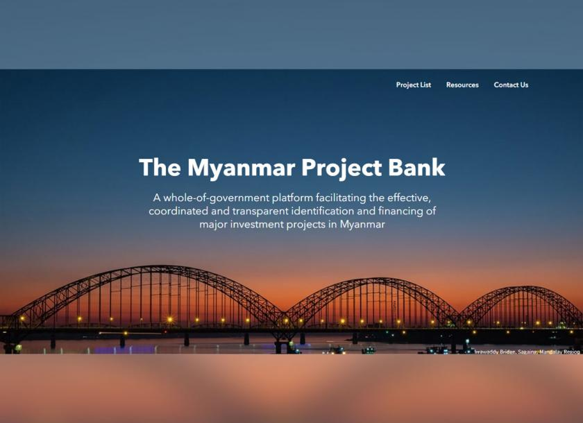 A screenshot of the Myanmar Project Bank website captured by The Myanmar Times.