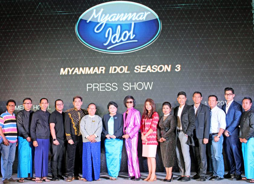 Myanmar Idol is back | The Myanmar Times