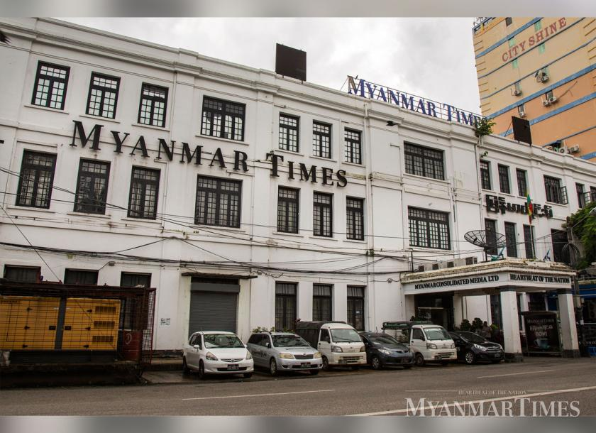 Photo Nyan Zay Htet The Myanmar Times