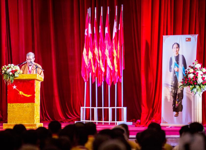 U Nyi Pu, Rakhine State chief minister and member of the National League for Democracy (NLD), delivers the opening address during the party's second national congress at the Myanmar Convention Center in Yangon over the weekend. Nyan Zay Htet/The Myanmar Times