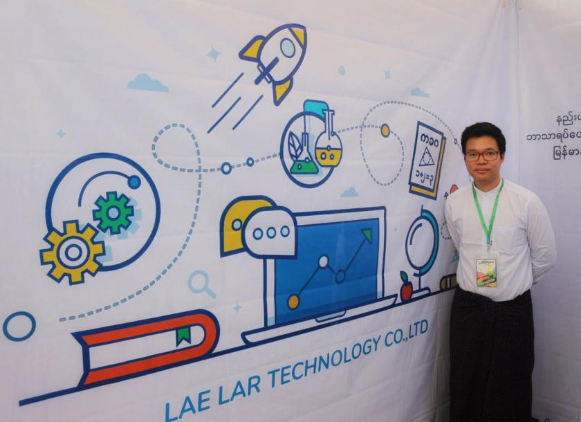 Ko Ye Linn Wai is the co-founder of LaeLar online learning platform, which launched in 2017. Photo: LaeLar
