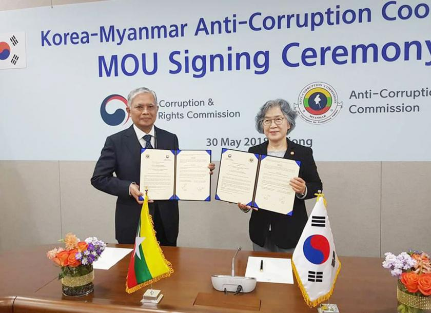 Myanmar Signs Anti Corruption Agreement With South Korea The