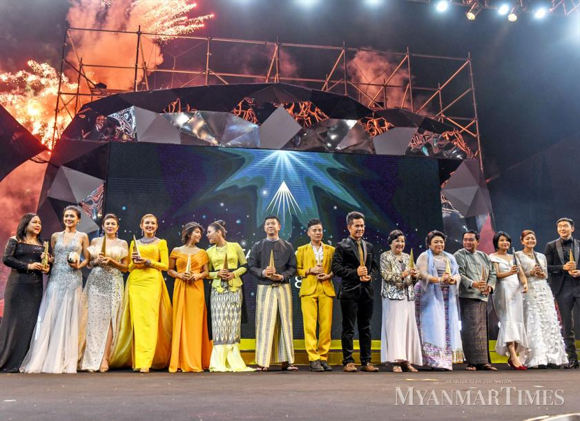 A setting for TV series, actors to shine | The Myanmar Times