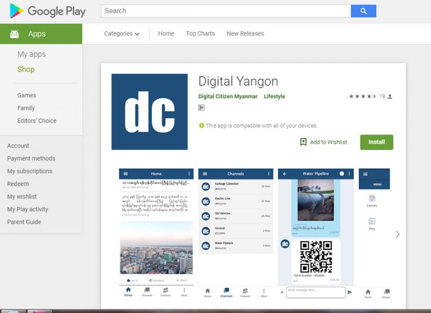 Image result for Digital Yangon App
