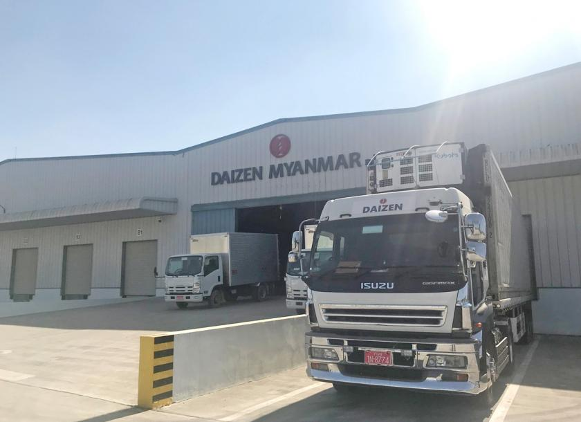 Thilawa's Daizen pioneers Myanmar's logistics liberalisation | The