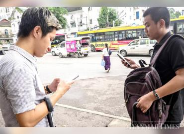 Business | The Myanmar Times